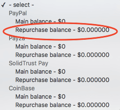 Repurchase balance